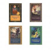Книги нашего детства Любимые приключения (4 книги)