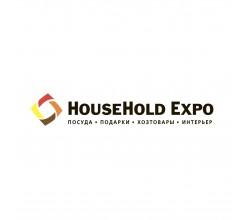 Выставка «HOUSEHOLD EXPO 2021» (23-25.03.2021)