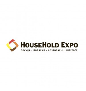 Выставка «HOUSEHOLD EXPO 2021» (23-25.03.2021)