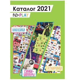 Каталог «Наклейки и сумки 2021»