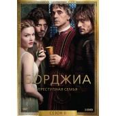 Борджиа. Сезон 2 (3DVD) DVD-video (DVD-box)