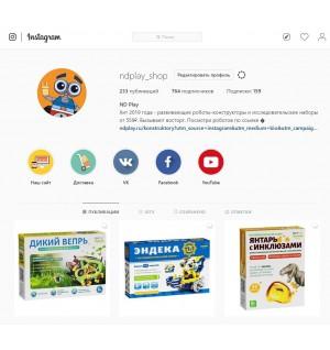 NDPlay в соц. сети Instagram