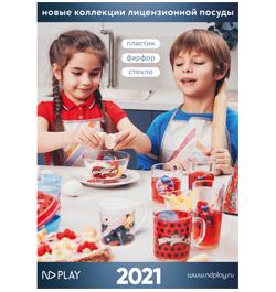 Каталог «Посуда 2021»