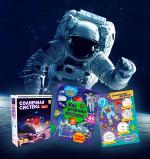 Всемирная неделя космоса вместе с ND Play