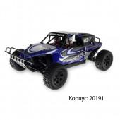 Радиоуправляемый внедорожник HSP Trophy Truck 4WD 1:10 - 94201 - 2.4G