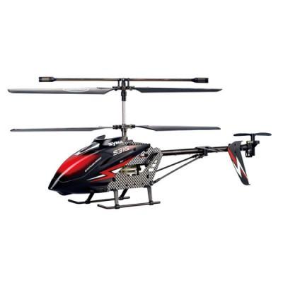 Радиоуправляемый вертолет Syma S31 2.4G - S31