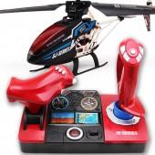Вертолет радиоуправляемый с 3D-проекцией и двумя ручками 2.4G - SJ998