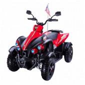 Детский спортивный электроквадроцикл Dongma ATV Red 12V - DMD-268B