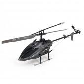 Радиоуправляемый вертолет HappyCow - 777-166