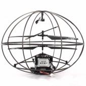 Радиоуправляемый летающий шар Robotic UFO - 777-284A