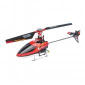 Радиоуправляемый вертолет Walkera V100D01 3-Axis 2.4G