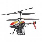 Радиоуправляемый вертолет WL toys с водяной пушкой - V319